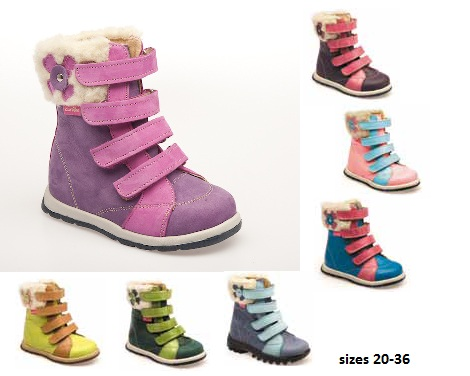 NEW! Orthopedic shoes for children with BRACE-LIKE support
